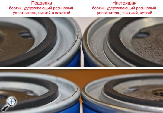 манн фильтр контрафакт и оригинальный форма крышки