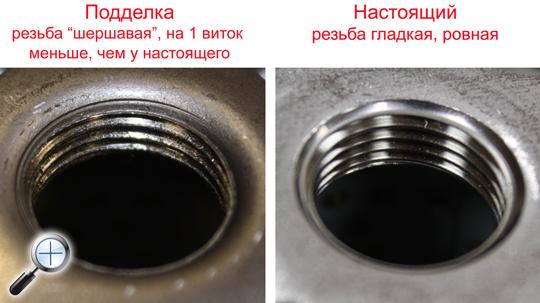 фильтр манн как отличить подделку резьба