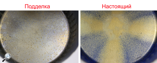 mann filter poddelka манн фильтр подделка корпус ржавчина