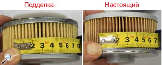 mann filter poddelka манн фильтр фальшивка складки