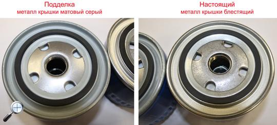 mann filter фальшивый и настоящий металл из которого изготовлен