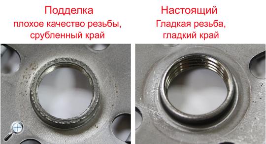 mann filter poddelka rezba манн фильтр подделка резьба