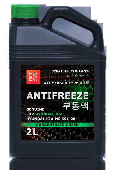 antifreeze hyundai kia антифриз orient 2 литра концентрат