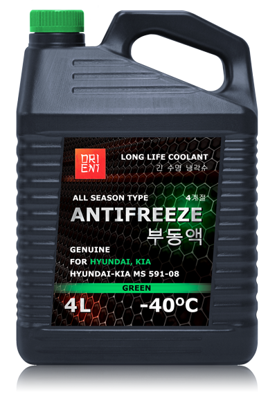 antifreeze hyundai kia антифриз orient 4 литра
